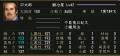 20141216能楽知行03
