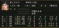 20141216能楽知行05