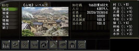 20141216能楽知行01