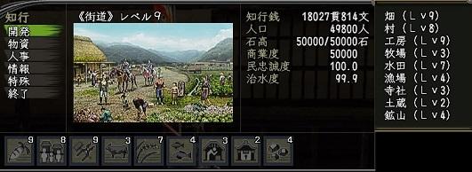 20141216鎧知行01