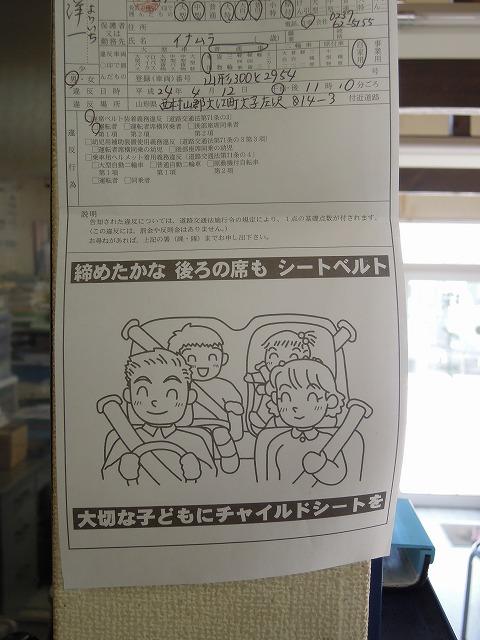s-DSCN2076.jpg