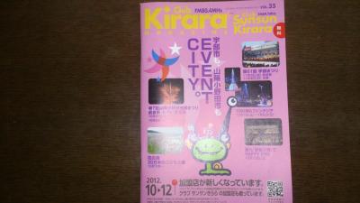 DSC_0072_convert_20121002131714.jpg
