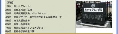 webリージョン日経129号3