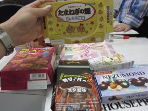 お菓子のパッケージ1