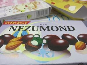 お菓子のパッケージ2