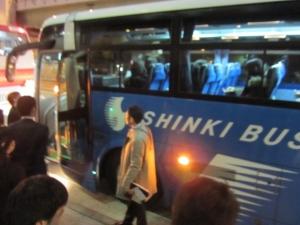 永井一正がデザインしたバス