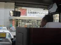 送迎バス2