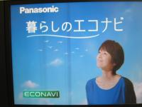 テレビ広告1