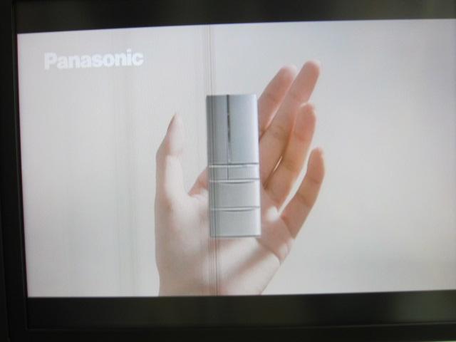 テレビ広告2