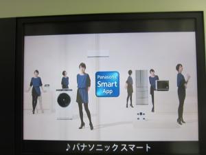 テレビ広告3