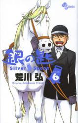 silver6.jpg