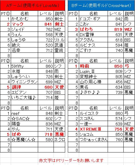 PT構成案_05