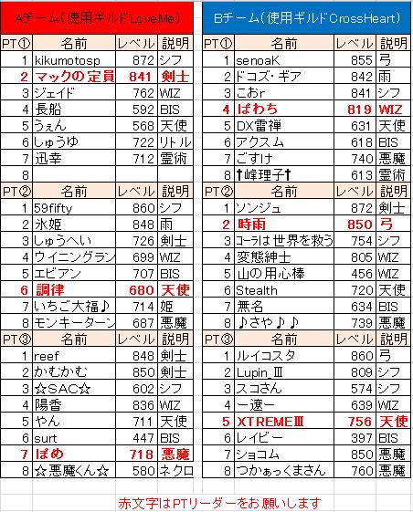 PT構成案_07