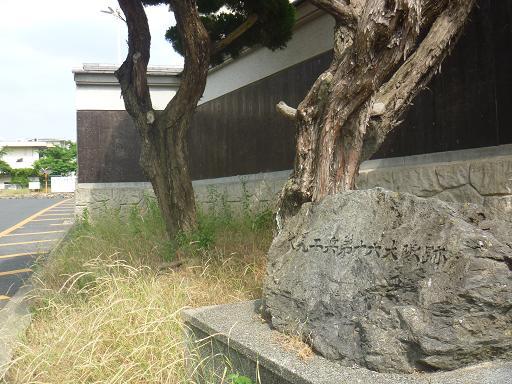 大光明寺陵の陸軍石柱 (7)