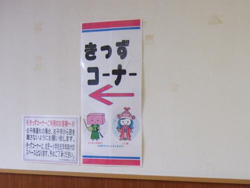 120701_yume04