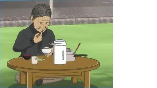 団地ともお 島田さん