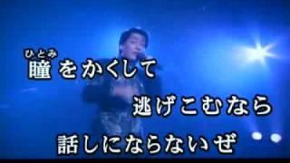 沢田研二 ストリッパー2