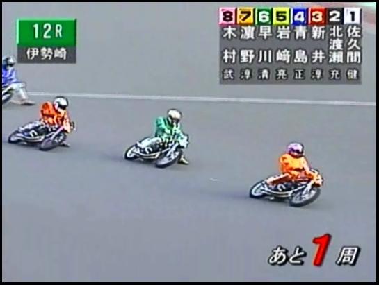 伊勢崎オートのレース
