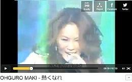 OHGURO MAKI - 熱くなれ