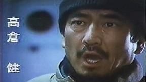 南極物語予告編