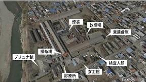 富岡製糸場は明治のインキュベーター