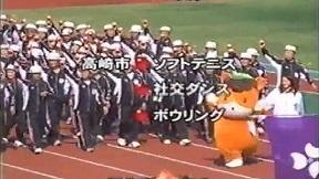 懐かしCM 2004 ぐんまちゃん