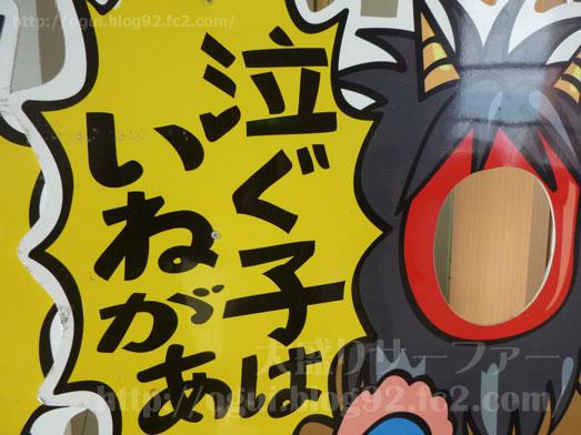 秋田名物比内地鶏や究極親子丼に稲庭うどん002