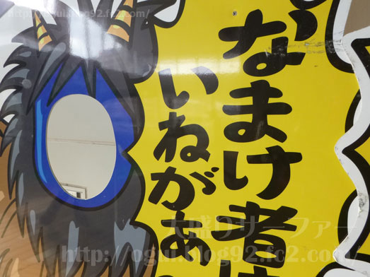 秋田名物比内地鶏や究極親子丼に稲庭うどん003
