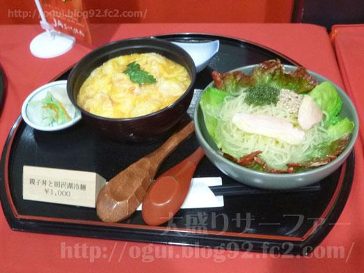 秋田名物比内地鶏や究極親子丼に稲庭うどん018