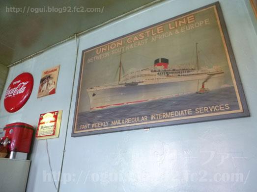 函館グルメカリフォルニア・ベイビーのシスコライス009
