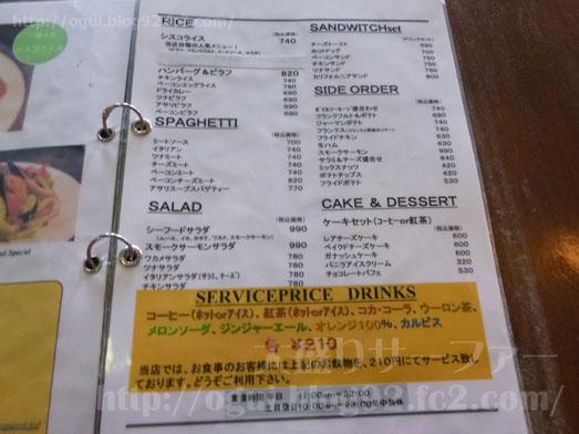 函館グルメカリフォルニア・ベイビーのシスコライス011