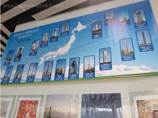 函館観光五稜郭タワー五稜郭公園デカ盛りの聖地005