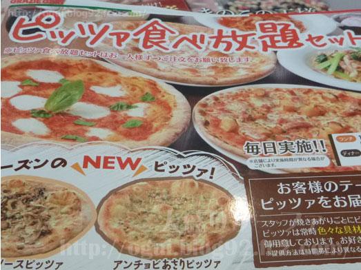 グラッチェガーデンズでピザ食べ放題ドリンクバー付001