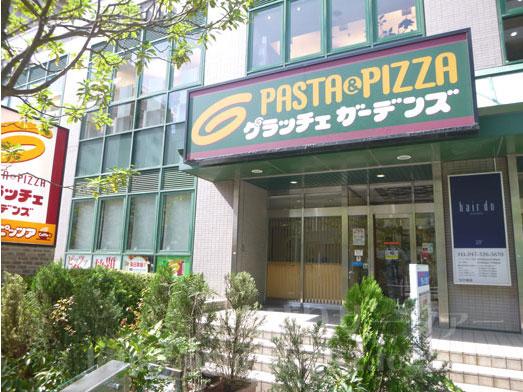 グラッチェガーデンズでピザ食べ放題ドリンクバー付005