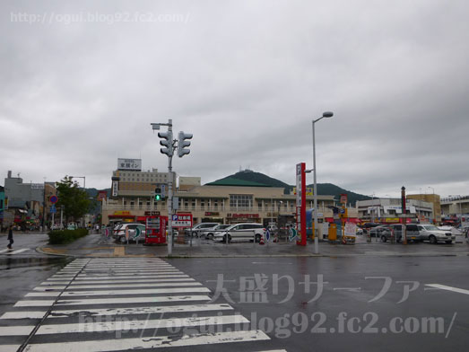 函館朝市どんぶり横丁の茶夢チャム日替わり丼003