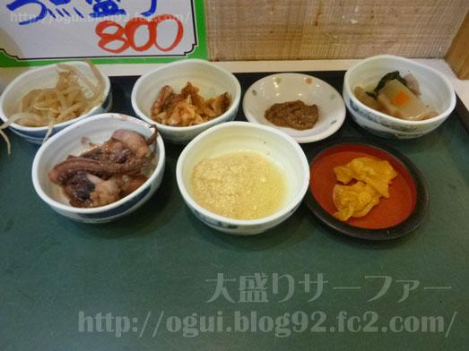 函館朝市どんぶり横丁の茶夢チャム日替わり丼016