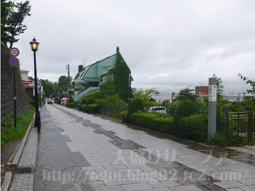 ハコダテソフトハウス函館ソフトクリーム通り001