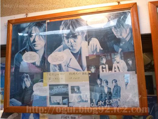 ハコダテソフトハウス函館ソフトクリーム通り028
