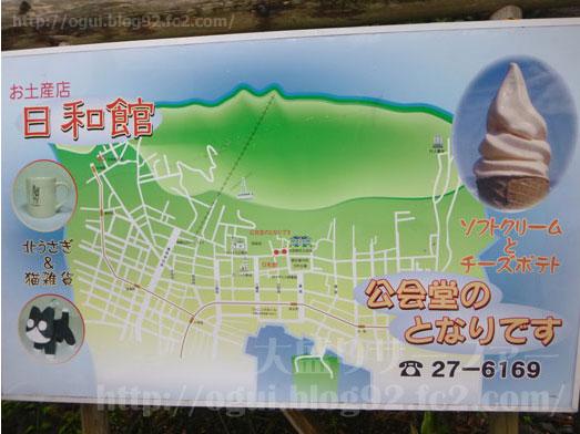 ハコダテソフトハウス函館ソフトクリーム通り031