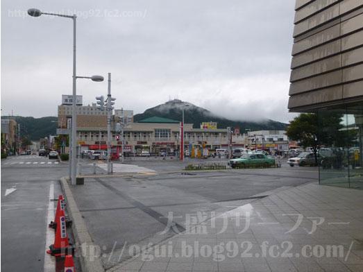函館どんぶり横丁朝市食堂でどんぶり定食002