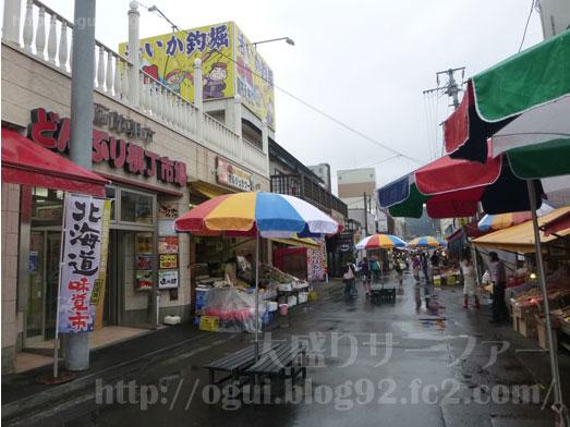 函館どんぶり横丁朝市食堂でどんぶり定食003