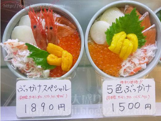 函館どんぶり横丁朝市食堂でどんぶり定食008