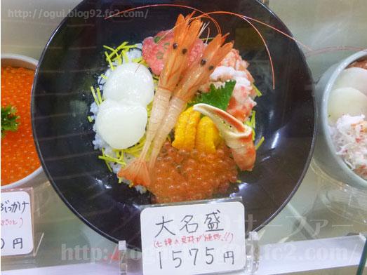 函館どんぶり横丁朝市食堂でどんぶり定食009