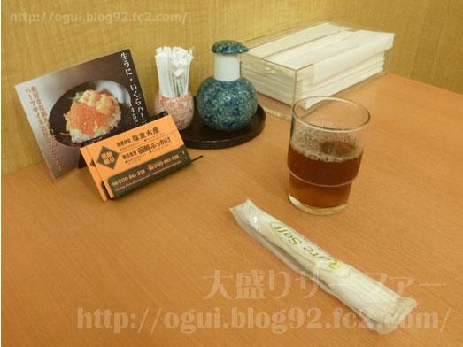 函館どんぶり横丁朝市食堂でどんぶり定食015