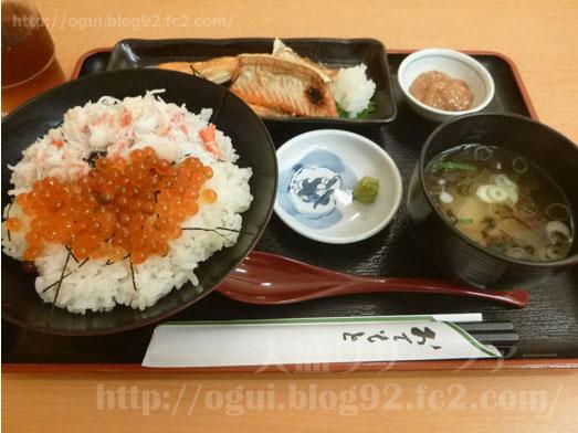 函館どんぶり横丁朝市食堂でどんぶり定食018