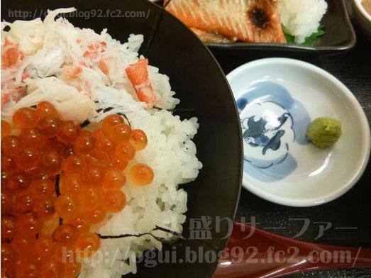 函館どんぶり横丁朝市食堂でどんぶり定食024