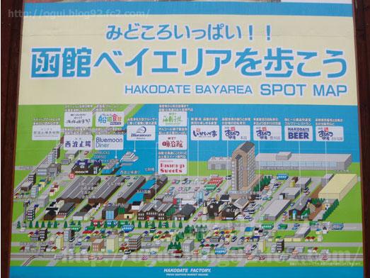 ラッキーピエロフトッチョバーガーから函館観光002