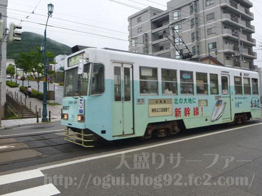 函館元町カフェおむすび茶屋と雑貨の店まんまるの月夜002