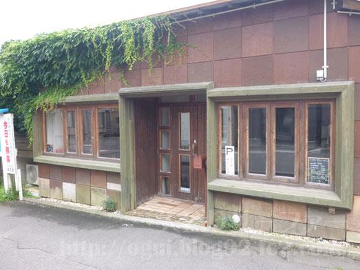 函館元町カフェおむすび茶屋と雑貨の店まんまるの月夜003