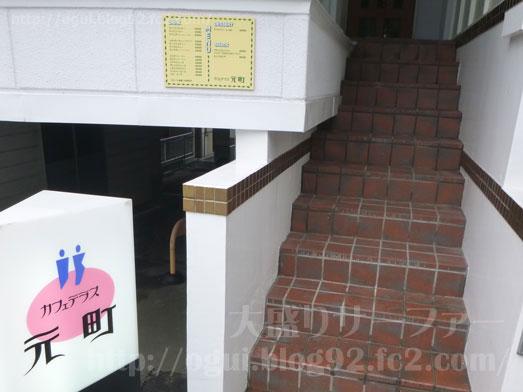 函館元町カフェおむすび茶屋と雑貨の店まんまるの月夜005